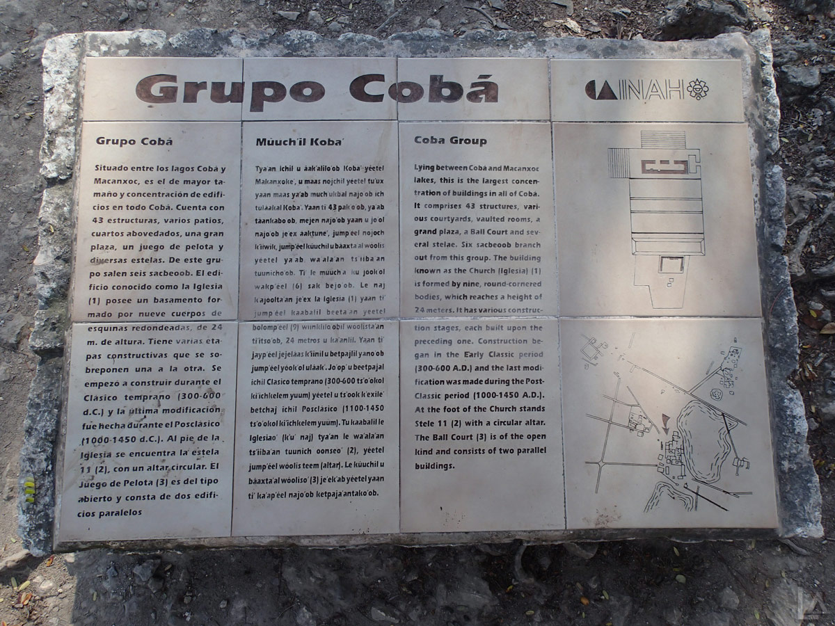 Cobá Group of Ruins Sign