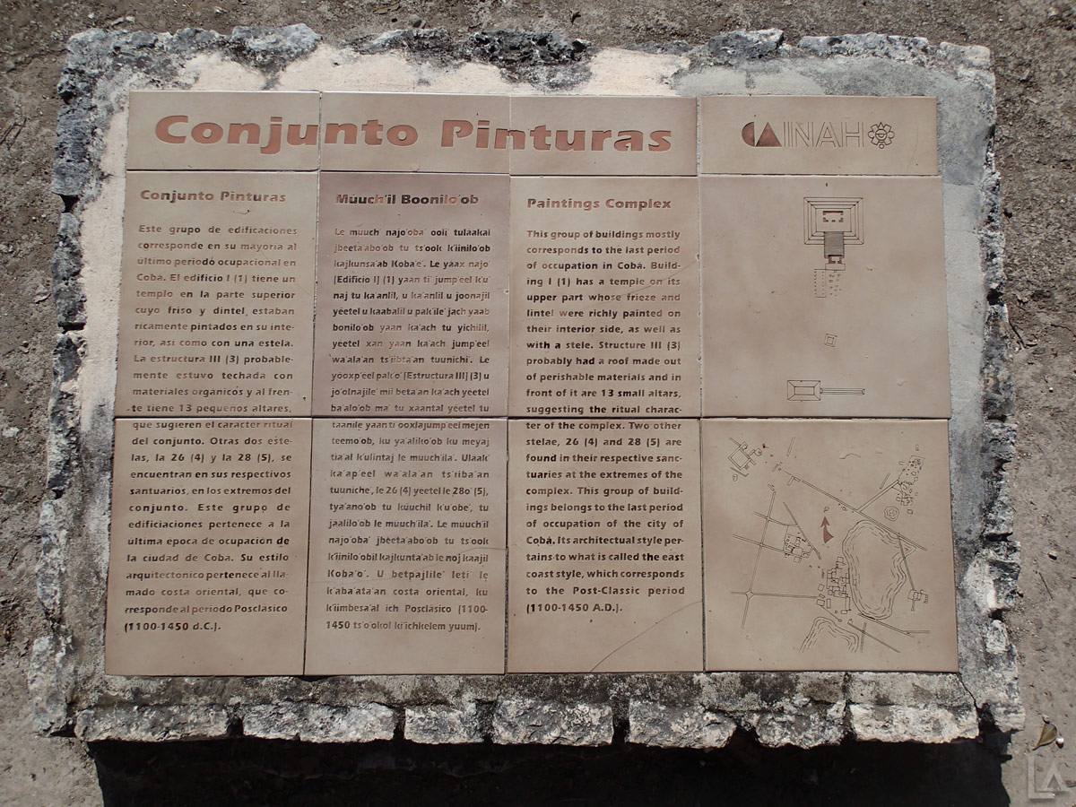 Conjunto Pinturas Group of Ruins Sign