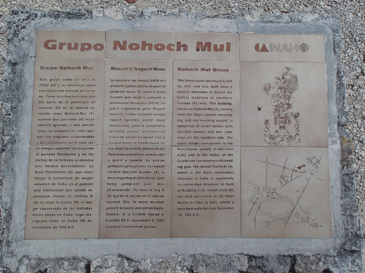Nohoch Mul Group of Ruins Sign