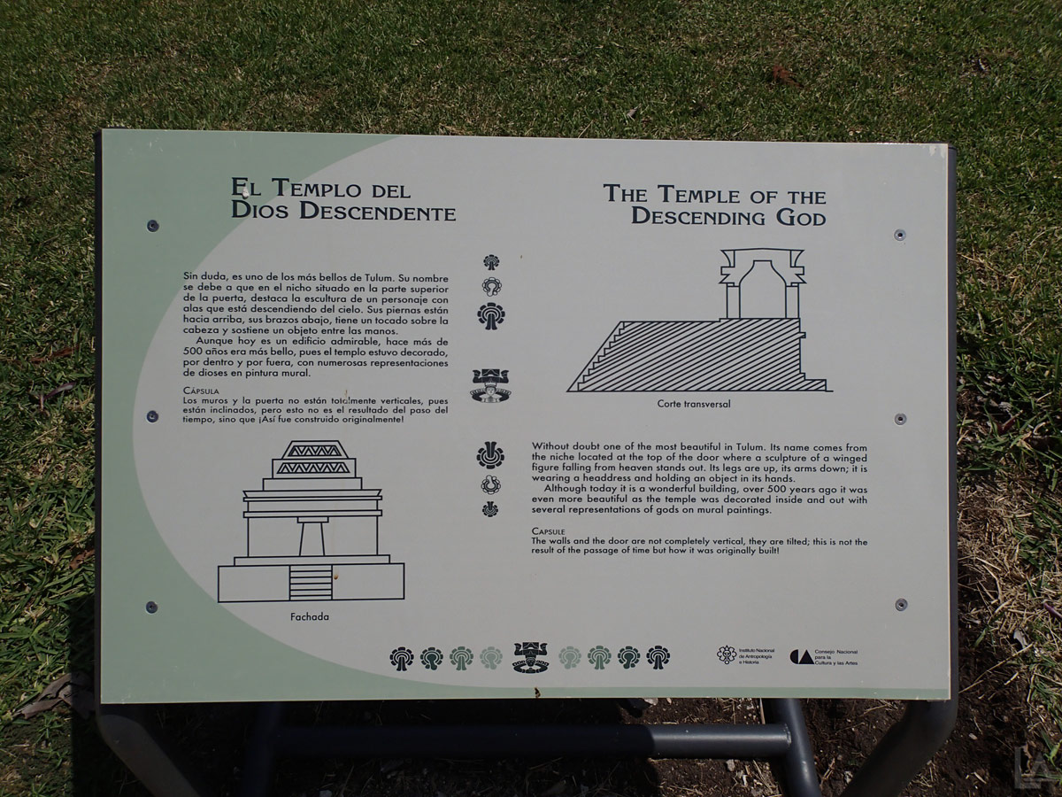 El Templo Del Dios Descendente (The Temple of the Descending God) Interpretive Sign
